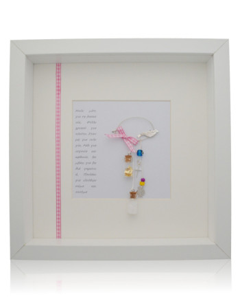 baptism girl gift frame nr1